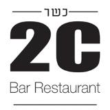 2C – תל אביב