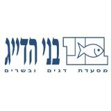 beni-hadayag-rishon-lezion-logo