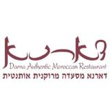 דארנא – ירושלים