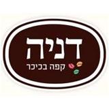 דניה – ירושלים