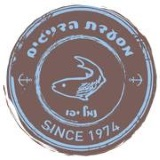 hadayagim-logo