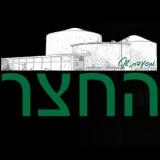 hatzer-logo