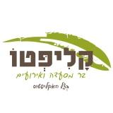 kalipto-logo