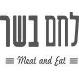 לחם בשר – הרצליה