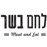 לחם בשר – תל אביב