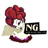 אנג'י – NG-תל אביב