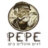 פפה – ראשון לציון