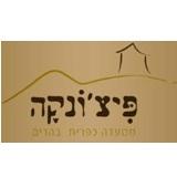 pichonka-logo