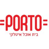 פורטו בנמל – תל אביב