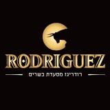 רודריגז – ירושלים