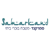 סמרקנד – אור יהודה