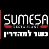 סומסה – רמת גן