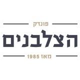 tzalbanim-logo