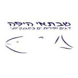 שבתאי היפה – תל אביב