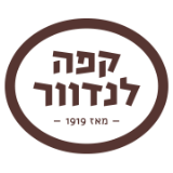cafelandwer-logo