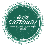 שטרודל – חיפה