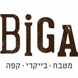 ביגה – חיפה