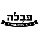 pavela-logo