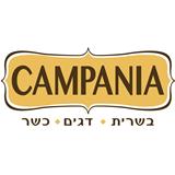 קמפניה – ראשון לציון