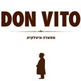 דון ויטו – אור יהודה