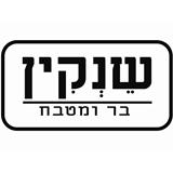 shenkin-logo