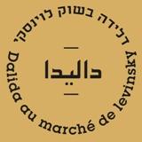 דלידה – תל אביב