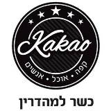 kakao-logo