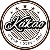 kakao-mevaseret-logo