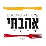 אהבתי-חיפה