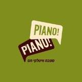 פיאנו פיאנו-נתניה