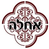 אחלה-חיפה