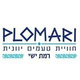 פלומרי-רמת ישי