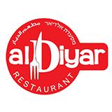 אלדיאר-חיפה