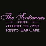 Scotsman-סקוצמן-נתניה
