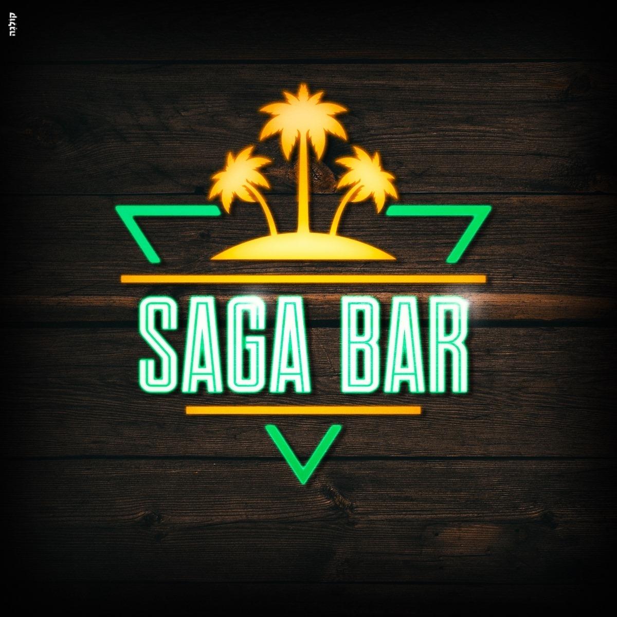saga bar-חדרה