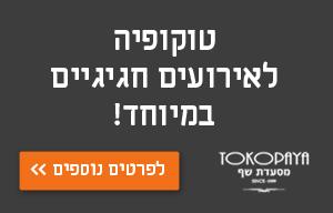 tokopia-banner